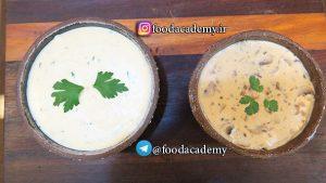 سس پنیر مناسب برای انواع استیک برگر و سبزیجات در برنامه فودآکادمی