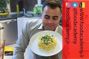 طرز تهیه پاستا با سس آلفردو یک پاستا آسان و خوشمزه