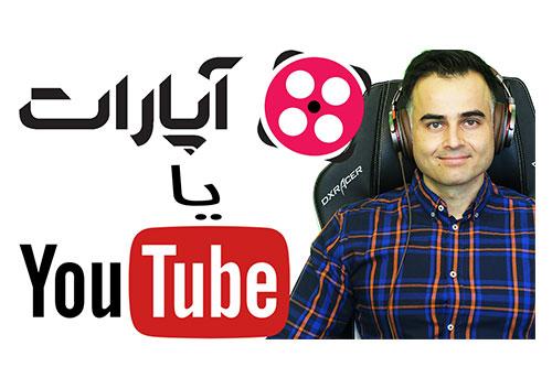 چطوری می توانیم از فیلم کلیپ یا ویدیو های دیگران استفاده کنیم در یوتیوب فارسی آکادمی ایمان